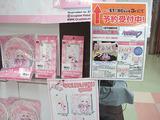 グラフィグ「桜ミク」発売告知
