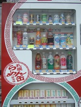 ラーメン缶のないラーメン缶自販機