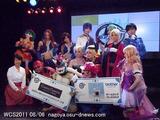 WCS2011日本代表選考会