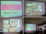 絵馬(出口弘2012)