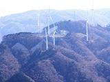 笠取・風車