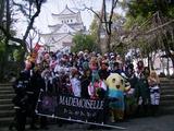 大垣コスパレード集合2014年3月2日