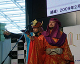 岐阜城盛り上げ隊 斎藤道三・明智光秀