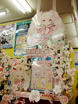 桜ミク展示