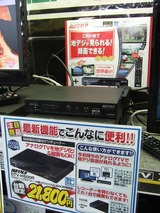 DSCF9732