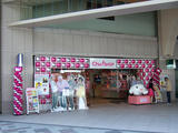 Chu!Shop