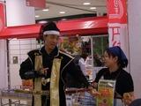 日本一の漬物をPRする徳川家康殿