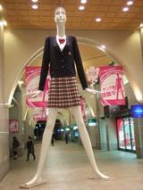 ナナちゃん女子高校生