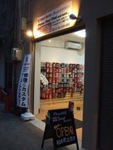 SmartDocter名古屋2012/07/05