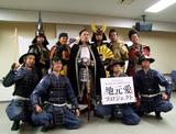 地元愛プロジェクト2013 名古屋おもてなし武将隊
