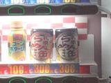 ラーメン缶・金山