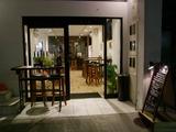 ワインShop&Bar アクティス(名古屋・大須)