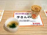 07/07/01李さん・新メニュー