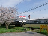 田名部パトカー列車
