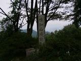 佐和山城跡碑