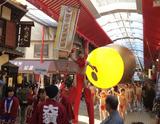 金の玉祝寿祭03