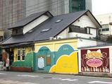 猫Cafeな〜ごな〜ご外観