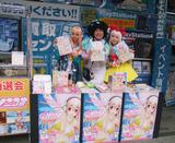 ジョイ・モットソニコミ発売記念イベント