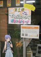 トライアングルミーティング2013/04/07告知