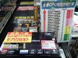 RadeonHD8580