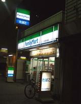 ファミリーマート大須本町通店
