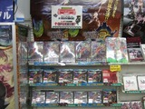 3DSモンハン3G
