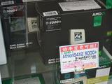 5000+BlackBox