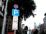06/07/01錦通・規制緩和