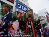 尾張藩主・徳川宗春役・河村名古屋市長