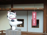 白玉しるこ 伊勢20120127