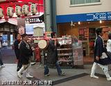 大相撲触れ太鼓2012/07/07