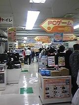 店頭購入列 2012/04/29 GOODWILL(名古屋大須)