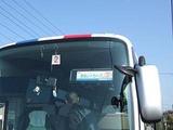 滋賀県湖東体験ツアー