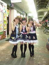 サザン★クロス(鹿児島)