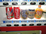 100円ラーメン缶