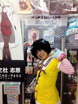 ジョイまっくすさん20130223ゲーマーズ名古屋