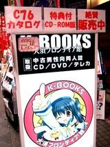 K-BOOKS C76