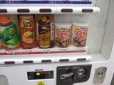 おでん缶自販機