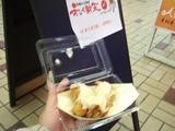 えび財天・大須20101202