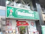 メロン名古屋