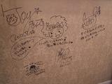 金元寿子さんサイン