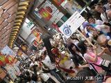 大須パレードの様子