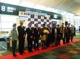 ANA中部-羽田線就航式典20141026
