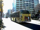 NH-88名古屋おもてなし武士隊ラッピングバス