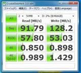 日立HDS721050CLA362-500GB/SATA2