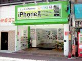 iPhon01
