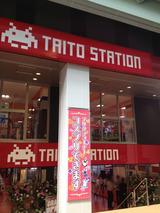 タイトーステーション大須店開店2013/10/10
