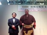 大村愛知県知事と