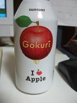 Iラブリンゴ