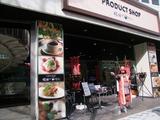 桜通りカフェ